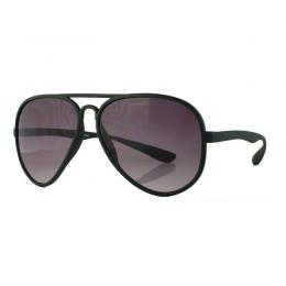 Sonnenbrille ULTRA LIGHT grn